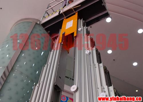 双桅柱铝合金高空作业平台
